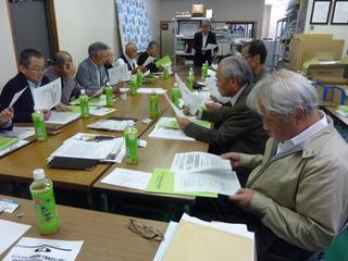 平成29年度監査及び第5回理事会終了