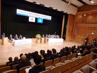 静岡県優秀技能士表彰(県知事表彰)