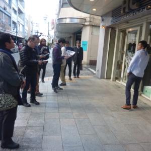 清水銀座商店街 看板まち歩き報告(by静岡市)